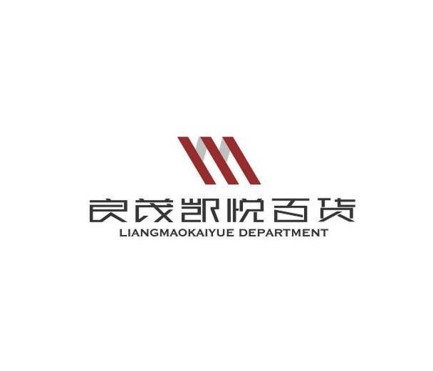 logo logo 标志 设计 图标 608_521